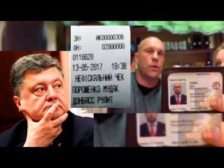 Советник Авакова назвал Порошенко мудаком в прямом эфире