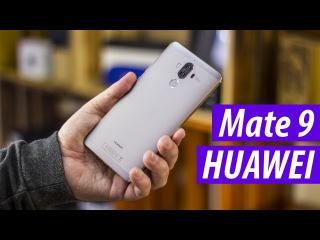 Huawei Mate 9: распаковка и 1 день использования ЦАРСКОЙ ЛОПАТЫ! Самый нихуавейный Хуа ...