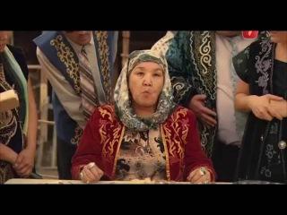 Келинка Сабина 2 полный фильм
