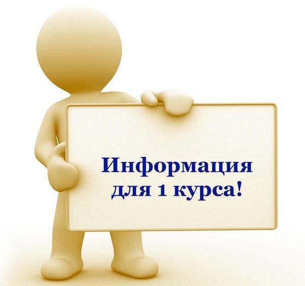 https://sun9-51.userapi.com/c837638/v837638648/54d4e/htq7bKK5fCE.jpg