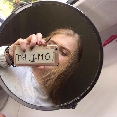 Яна Карымова