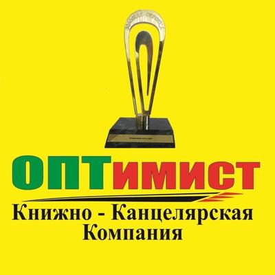 Компания оптимист курск официальный сайт компания строй казань официальный сайт