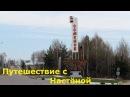 Родина Золотой хохломы - город Семёнов