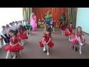 Детский сад Берёзка Танец модниц подготовительная группа 2015г