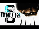 Пила 8 / Jigsaw 8 — Русский трейлер 2017 Ужасы, Триллер