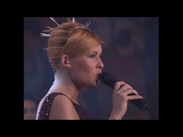 Malene Mortensen - Vis mig hvem du er (Dansk Melodi Grand Prix 2002)