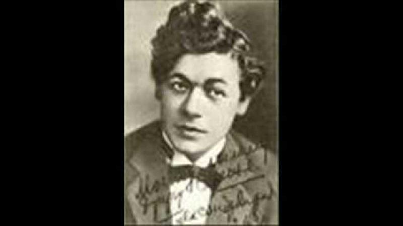 ALEXANDER PIROGOV -ECCO IL MONDO- MEFISTOFELE-(IN RUSSIAN )A .BOITO