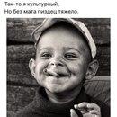 Личный фотоальбом Темы Малюшкина