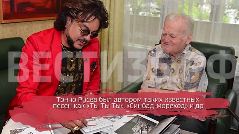 Скончался болгарский композитор Тончо Русев