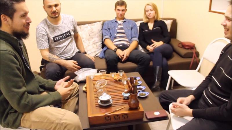 Краснодарский чай от Погадаева Пять Стихий