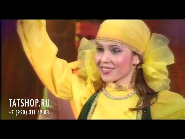 Фантазии на тему татарских народных мелодий Татар халык көйләренә тезмә