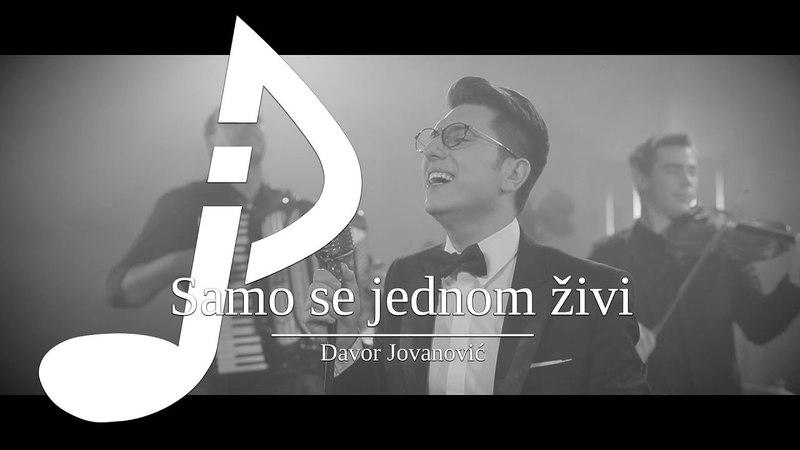 Davor Jovanovic - Samo se jednom zivi (Official Video 2018)