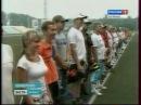 Путь стрелы Кемерово 21.07.2012
