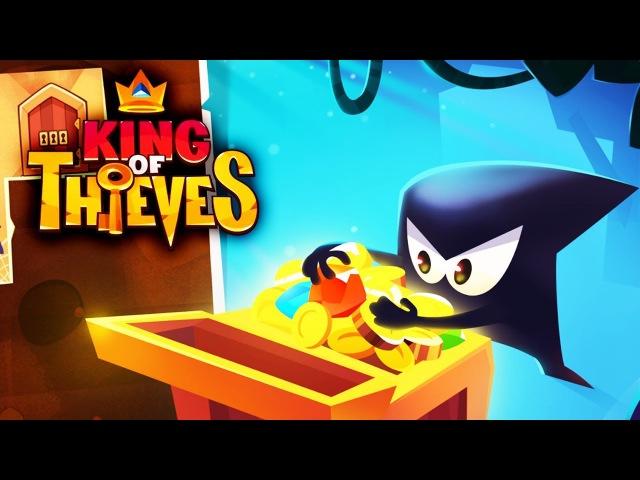 King of Thieves ПОБЕГ из ТЮРЬМЫ и ПЕРВЫЕ КРАЖИ Мультяшная игра для детей про воришку КОРОЛЬ ВОРОВ
