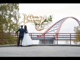 Свадьба Жени и Насти Кто поймает букет