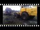 Тракторы МТЗ ЮМЗ К 700 и др на бездорожье На трактор надейся а сам не плошай Подборка