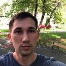 Фотоальбом человека Олега Яковлева