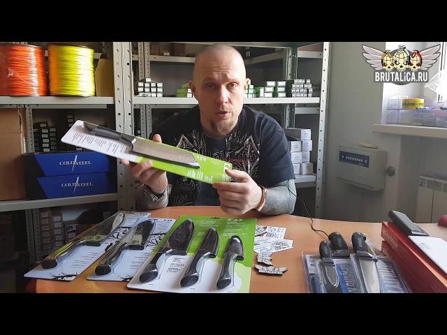 обзор Кухонных ножей на Бруталике