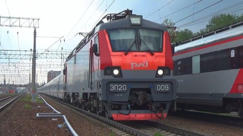 Электровоз ЭП20-009 со скоростным поездом Стриж №708 Москва - Нижний Новгород