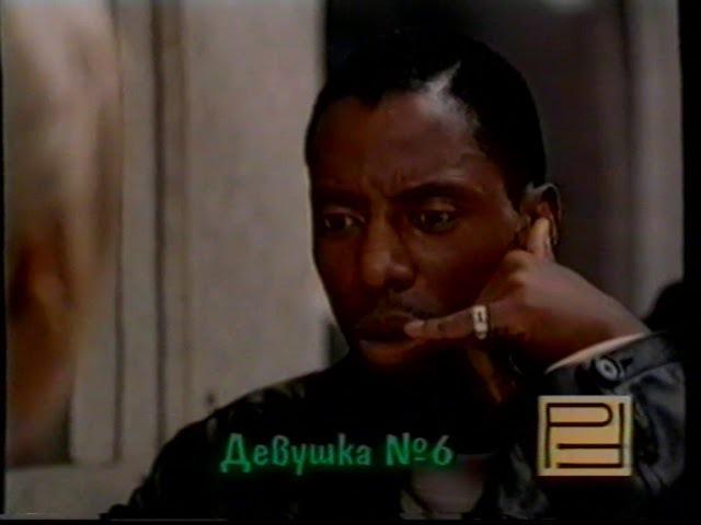Реклама на VHS Чужой 3 от Премьер Видео Фильм 1998