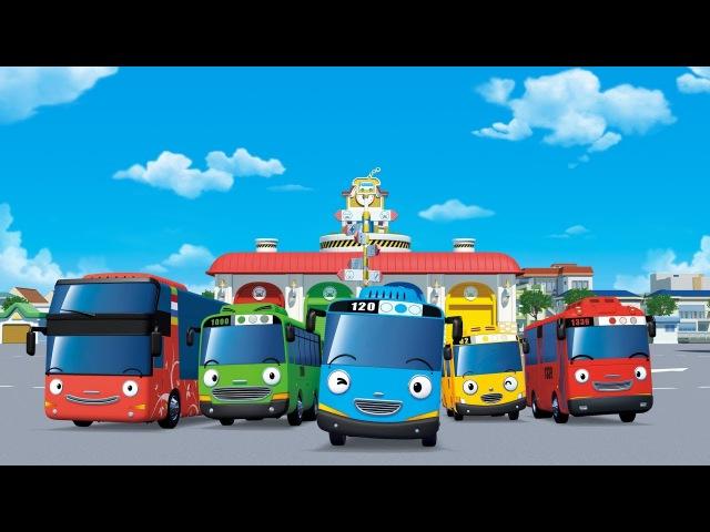 Про автобусик Тайо Изучаем цвета Мультики про машинки Развивающий мультик