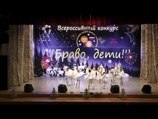 "Liberty Dance - Восхождение звезд (на ""Браво, дети"" 2018 года)"