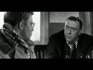 Порожний рейс (1962) - драма, реж. Владимир Венгеров
