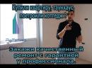 RaFstroi Ремонт квартир в Санкт Петербурге