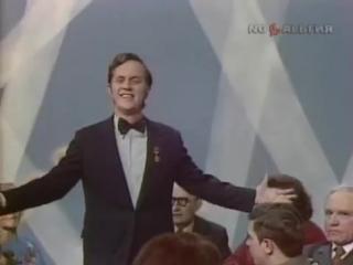 """Самое первое исполнение песни """"День Победы"""" - Леонид Сметанников, 9 мая 1975 г."""