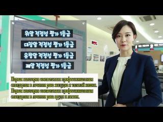 Лечение рака в Южнои Корее, все виды онкологии (интегративная онкологическая б ...