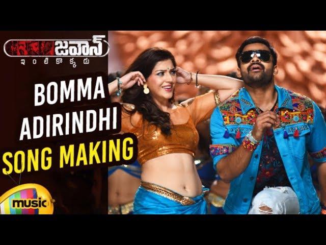 Jawaan Telugu Movie Bomma Adirindhi Song Making Sai Dharam Tej Mehreen Thaman S BVS Ravi