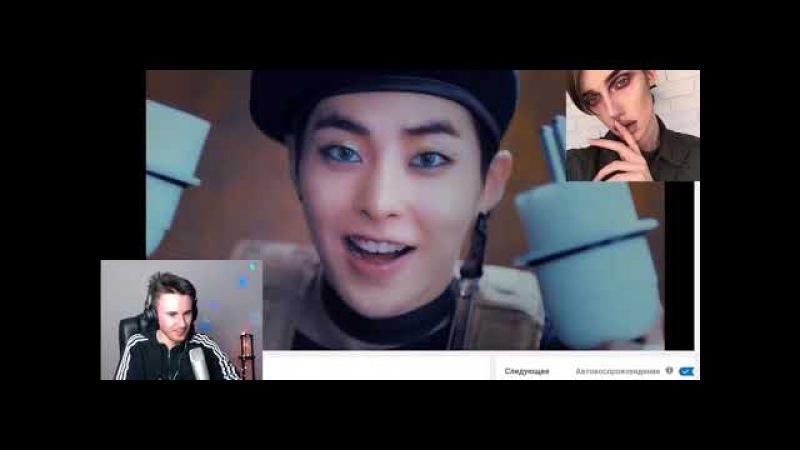 Реакция Димы Kash на BTS, EXO, Халберы