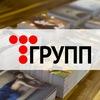 Типография | Печать наклейки стикеры этикетки