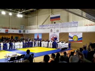 КубокКремля ВеликийНовгород 11 11 2017