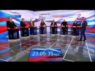 Предвыборные дебаты кандидатов в президенты на ОТР (, 21:05)