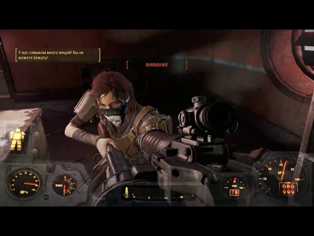 Trinity Tauer Help Fallout 4