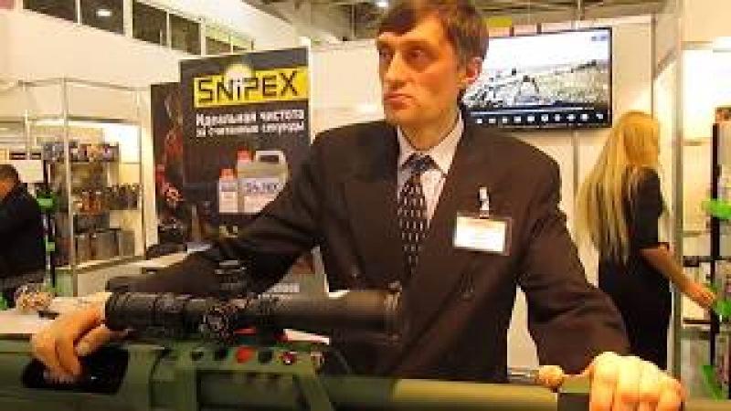 Украинская крупнокалиберная снайперская винтовка 14,5 мм Snipex, Оружие и безопасность 2017