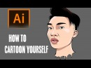 How To Cartoon Yourself Step By Step RiceGum Tutorial ADOBE ILLUSTRATOR