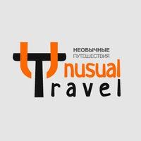 Логотип UNUSUAL TRAVEL / ИРКУТСК