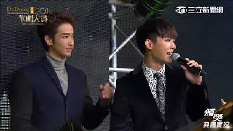 [2015 Sanlih Drama Awards] 炎亞綸 Aaron Yan performs kabedon on Jasper Liu