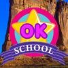 Языковая школа OK School
