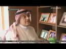 Борьба с коррупцией по арабски куда исчезают саудовские принцы