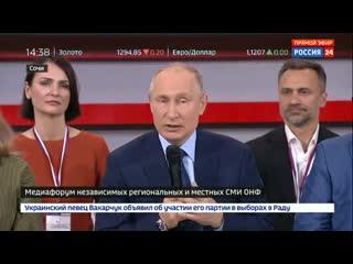 Путин: чрезвычайно важно знать, как используются бюджетные средства в регионах
