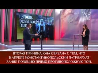 Владимир легойда о причинах обострения темы украинской автокефалии