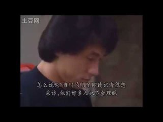 Jackie Chan Making of Long de xin