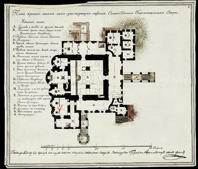 План благовещенского собора РГИА. Ф. 796. Оп.95. Д 873. Л. 2