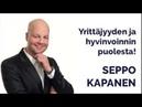 Seppo Kapanen virallinen vaalivideo pitkä versio