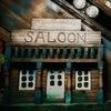 """Кафе-бар """"Saloon"""""""