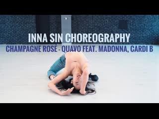 CHAMPAGNE ROS Quavo feat. Madonna, Cardi B | Inna Sin choreo