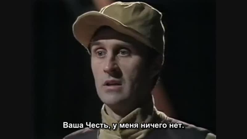 Налог на смерть - Классический Доктор Кто - 15 сезон 4 серия
